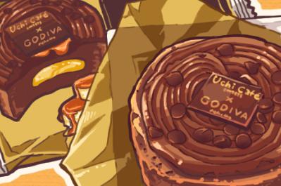 【感想】Uchi Café×GODIVA キャラメルバナナシフォンを食べてみたよ